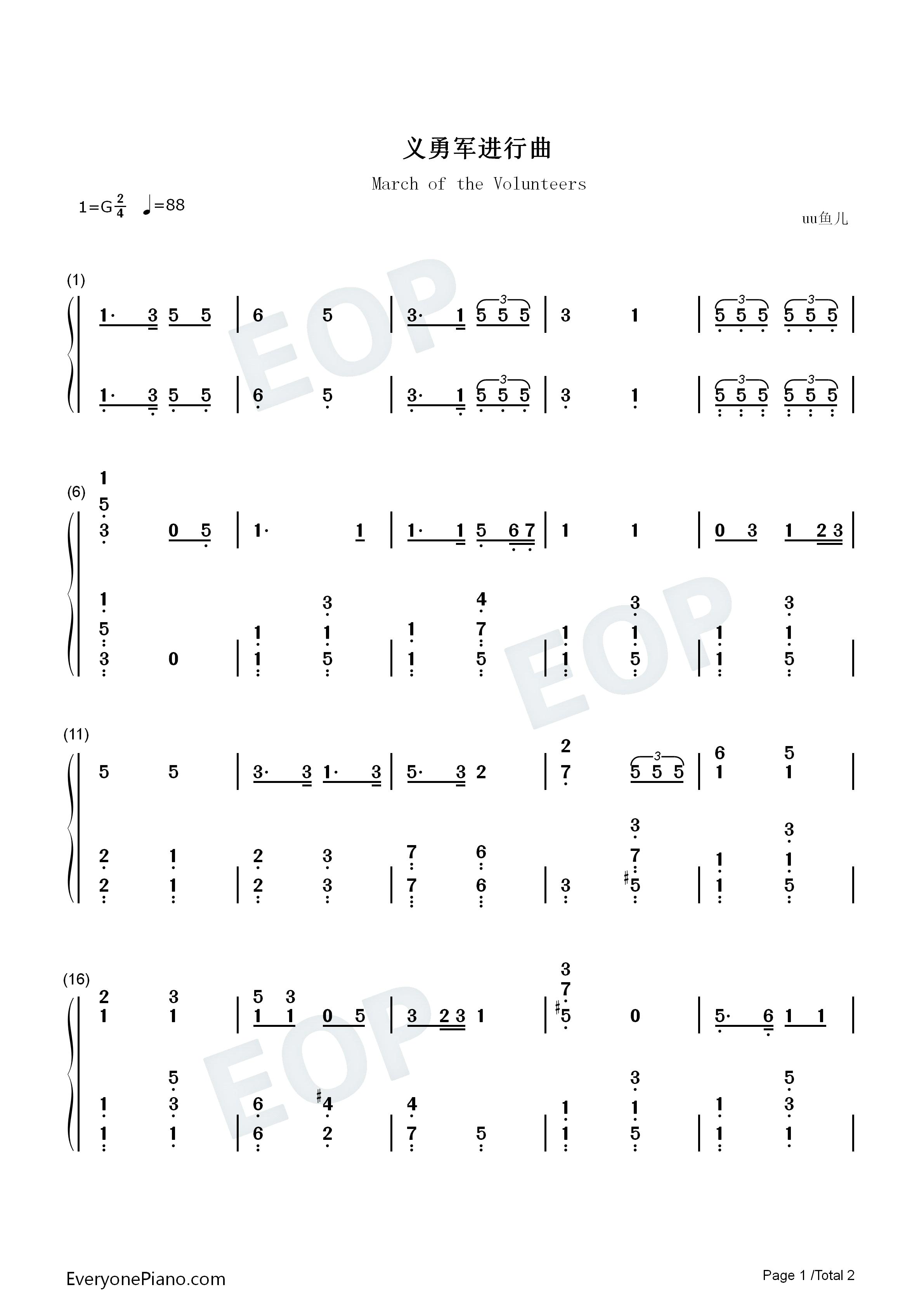 結婚 進行曲 鋼琴 譜 簡單 版