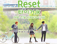 Reset-Who Are You-學校2015插曲