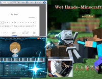 Wet Hands-Minecraft背景音樂