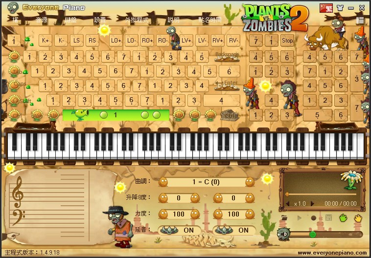 everyone piano谱子
